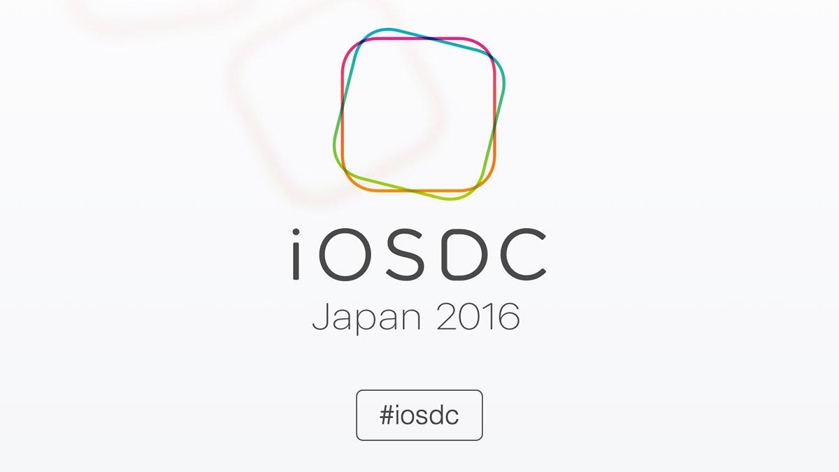 iOSDC 2016前夜祭で発表してきました