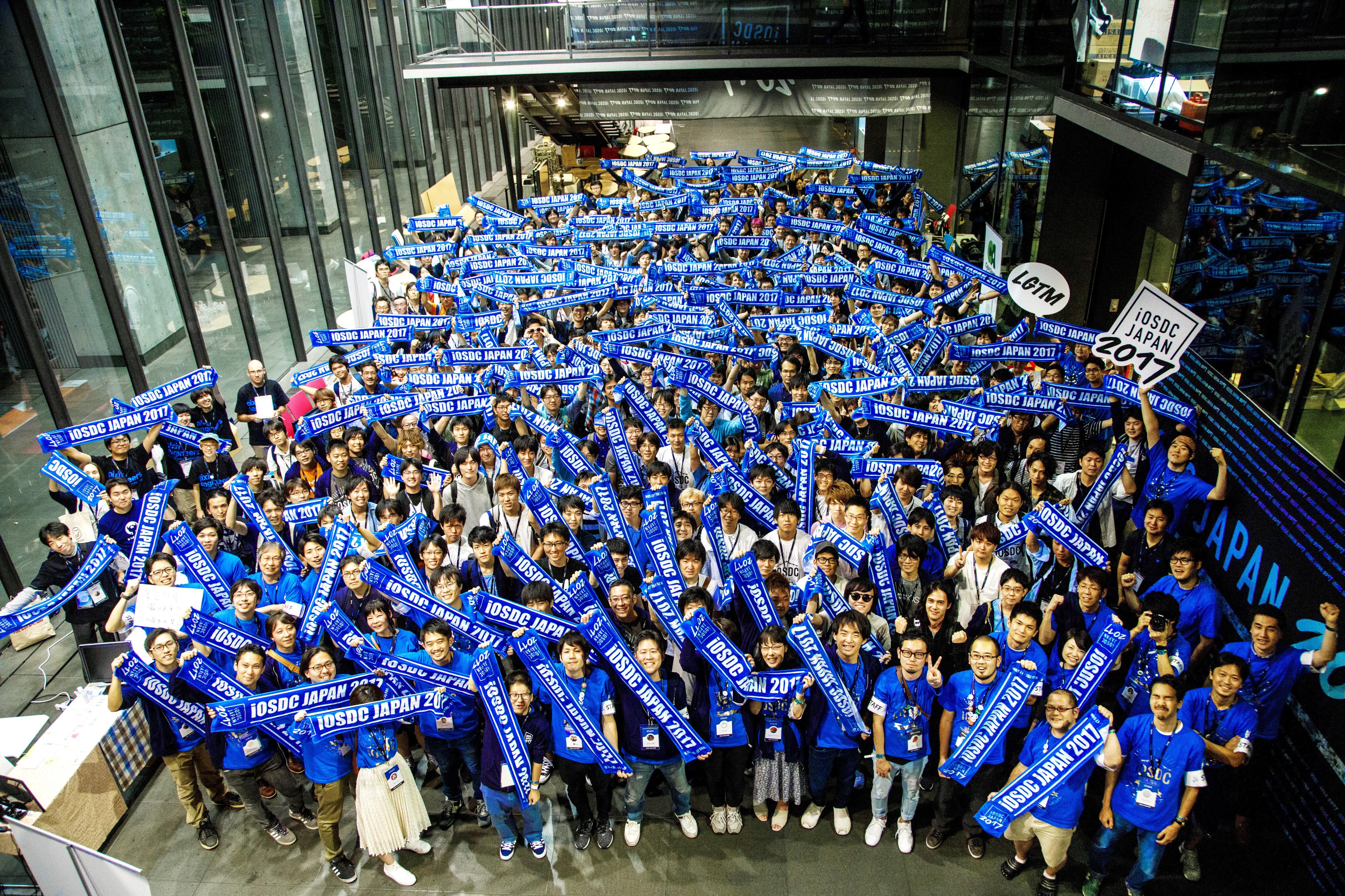 iOSDC Japan 2017を楽しんできました。